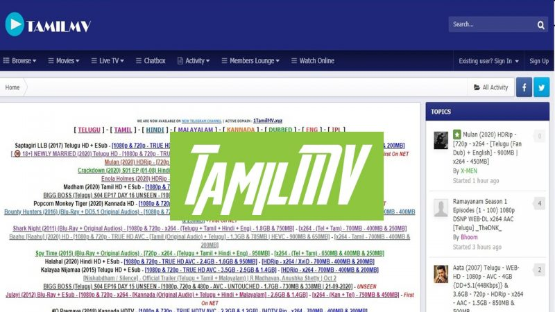 Tamilmv New Link | Tamilmv Proxy URL: The latest way to get the movies for download